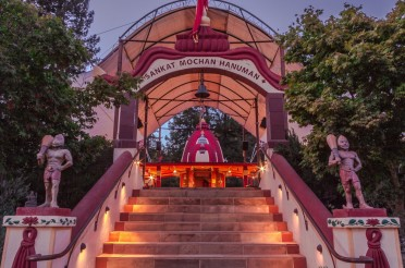 Mount Madonna Hanuman Temple, Watsonville